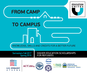 Perrotis College Offers Scholarships to Refugees