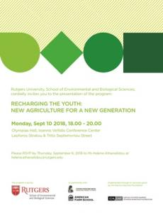 Invitation to the presentation of the program