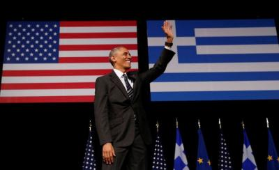Perrotis College Represented at Events Honoring U.S. President Barack Obama
